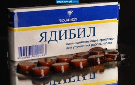 Фото-прикол на www.RzhuNeMogu.ru № 46981