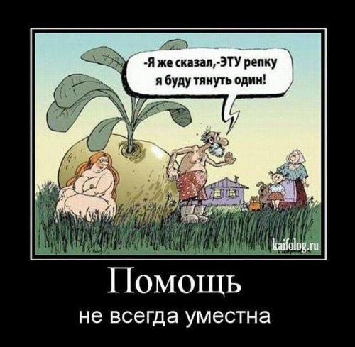 Истории создания самых популярных советских мультфильмов
